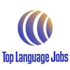 Software Engineer in Test - Localization