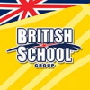 British School Group Somma Vesuviana